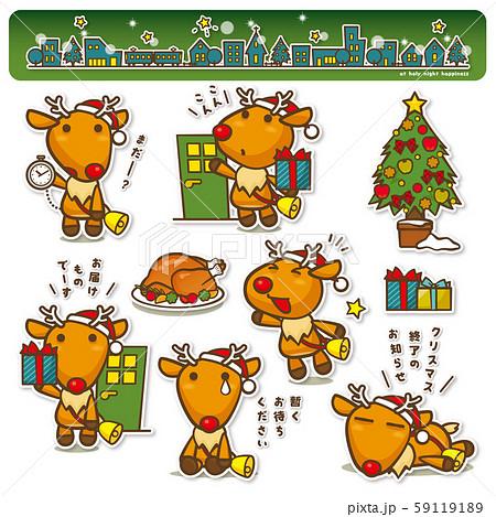 クリスマス+トナカイ バリエーション 59119189