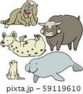 やる気のない動物シリーズ「アフリカ編」 59119610