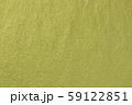 素材 紙 59122851