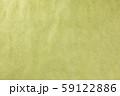 素材 紙 59122886