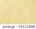 素材 紙 59122888