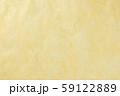 素材 紙 59122889