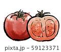 トマトの絵手紙 59123371