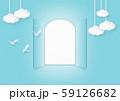 ペーパークラフト-空-ハート-フレーム 59126682
