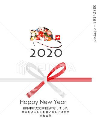 2020年子年年賀状 59142880