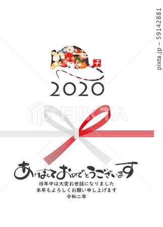 2020年子年年賀状 59142881