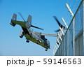 CV-22オスプレイ 59146563