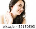 女性 ヘアケア ビューティー 美容 スキンケア 59150593