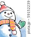 雪だるまの絵手紙 59152239