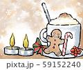 クリスマスドリンクの絵手紙 59152240