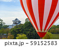 熱気球/石川県金沢市/金沢城公園 59152583