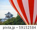 熱気球/石川県金沢市/金沢城公園 59152584