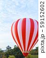 熱気球/石川県金沢市/金沢城公園 59152602