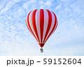 熱気球/石川県金沢市/金沢城公園 59152604
