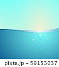 Air bubbles underwater 59153637