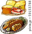 おいしいシンプルな食べ物「パンケーキ、カレー」 59153788