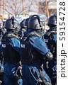 埼玉県警察本部 機動隊  59154728