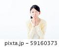 手を合わせて謝る若い女性 お願い 59160373