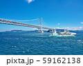 【大鳴門橋 うずしおクルーズ】 徳島県鳴門市 59162138