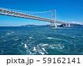 【大鳴門橋 うずしおクルーズ】 徳島県鳴門市 59162141