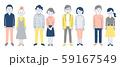 夫婦4組セット 全身 59167549