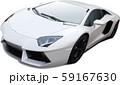 車 59167630