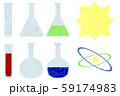 実験道具 素材集 59174983