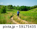 Trail jogger man outdoor in rural place 59175435