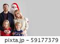 Family portrait with Santa Claus 59177379
