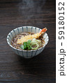 年越し蕎麦 59180152