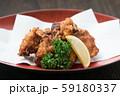 鶏の唐揚げ 59180337