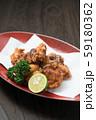 鶏の唐揚げ 59180362
