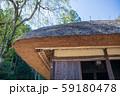 高麗神社 高麗家住宅 埼玉県日高市 59180478