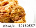 鶏肉の唐揚げのアップ。 59180557