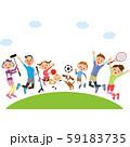 丘の上で色々なスポーツをする三世代家族 59183735