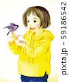 文鳥ちゃん 59186542