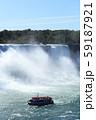 ナイアガラの滝 59187921