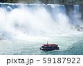ナイアガラの滝 59187922