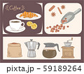 コーヒー、コーヒー豆などカフェのビンテージ風素材。 59189264