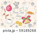 冬、クリスマスのカフェがテーマの素材。温かいコーヒーとパン、オーナメント 59189268