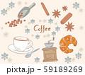 冬、クリスマスのカフェがテーマの素材。温かいコーヒーとパン、オーナメント 59189269