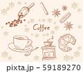 冬、クリスマスのカフェがテーマの素材。温かいコーヒーとパン、オーナメント 59189270