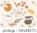 冬、クリスマスのカフェがテーマの素材。温かいコーヒーとパン、オーナメント 59189271