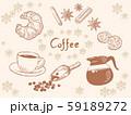 冬、クリスマスのカフェがテーマの素材。温かいコーヒーとパン、オーナメント 59189272