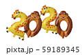 新年明けましておめでとうございます2020 59189345