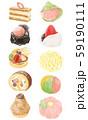 和菓子と洋菓子 59190111