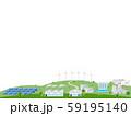 産業イメージ 59195140