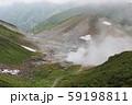 立山地獄谷火山ガス 59198811