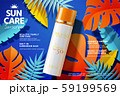 Sunscreen spray product ads 59199569
