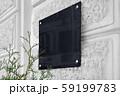 Blank black glass signboard on gray textured wall mockup 59199783